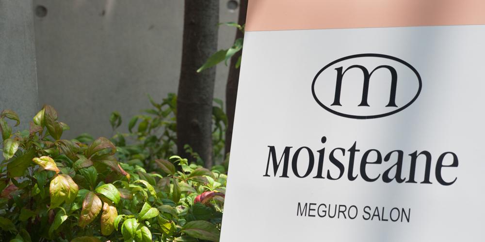 moisteane-meguro_salon07